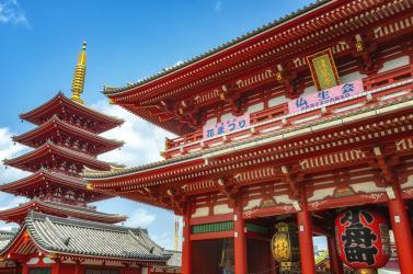 NHẬT BẢN: TOKYO - HAKONE - NAGOYA - GIFU - TOYAMA - MATSUMOTO