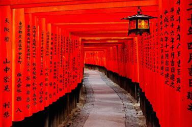 NHẬT BẢN: OSAKA - KOBE - KYOTO - MATSUYAMA